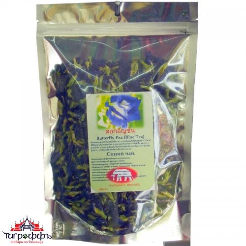 тайский синий чай купить в спб