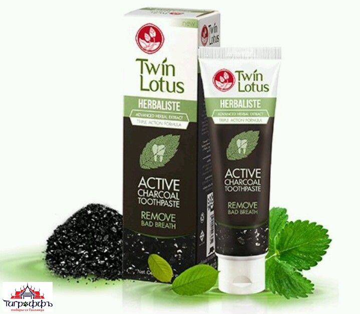 Зубная паста Твин Лотос. Twin Lotus Active Charcoal Toothpaste 50 гр.