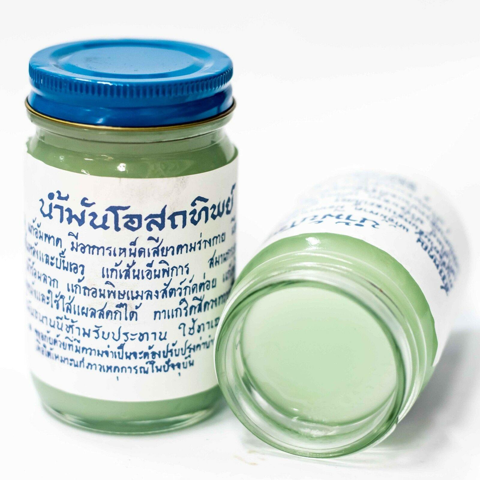тайские бальзамы описание по цветам картинки или вертикальную