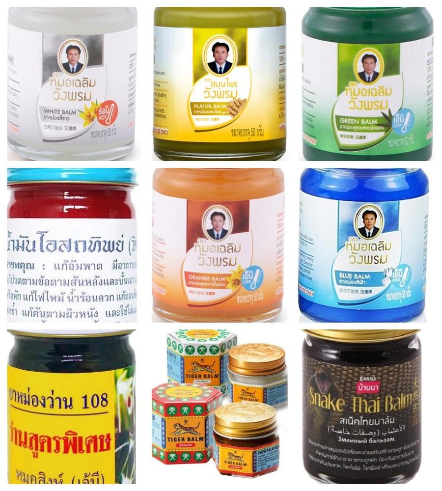 Купить косметику из таиланда в москве avon pur blanca body mist