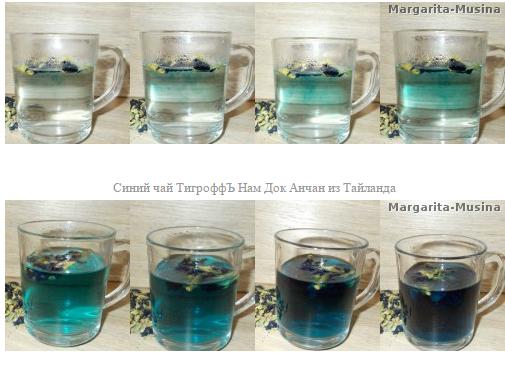 Синий чай как заваривать